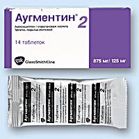Сравнение Спектра Действия Антибиотиков
